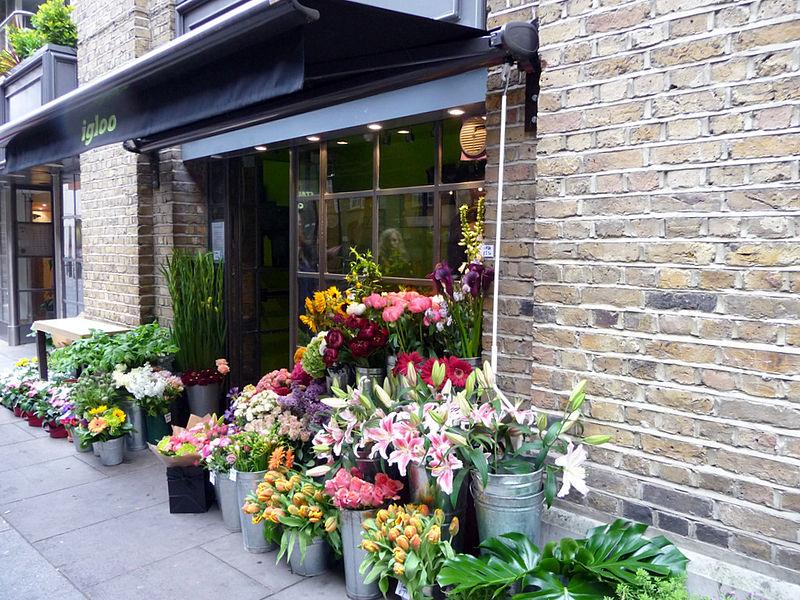 مغازه گل فروشی