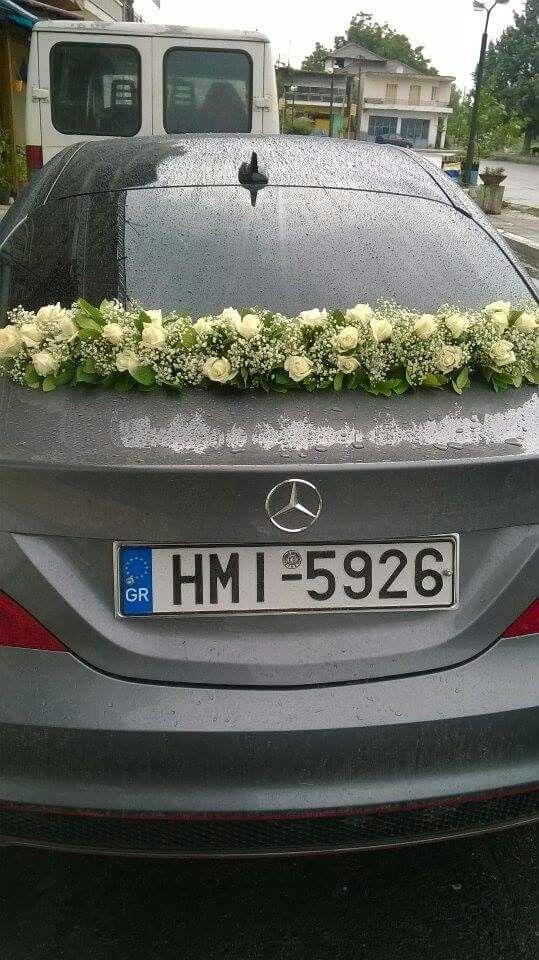 گل ماشین